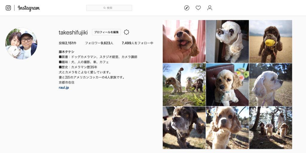 画像に alt 属性が指定されていません。ファイル名: insta-1024x512.jpg